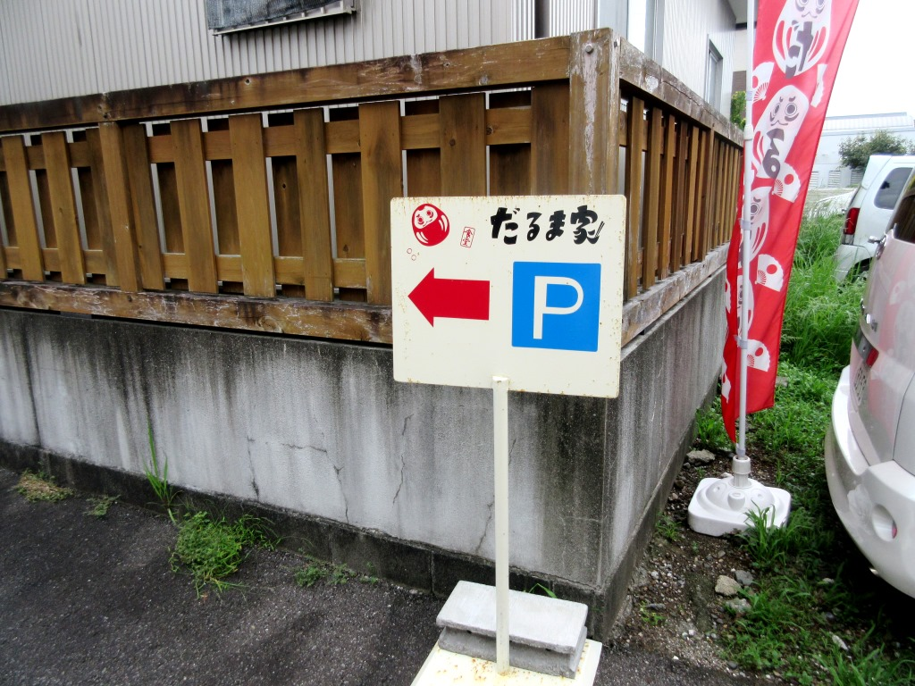 f:id:yagikatsuji:20161001180732j:plain