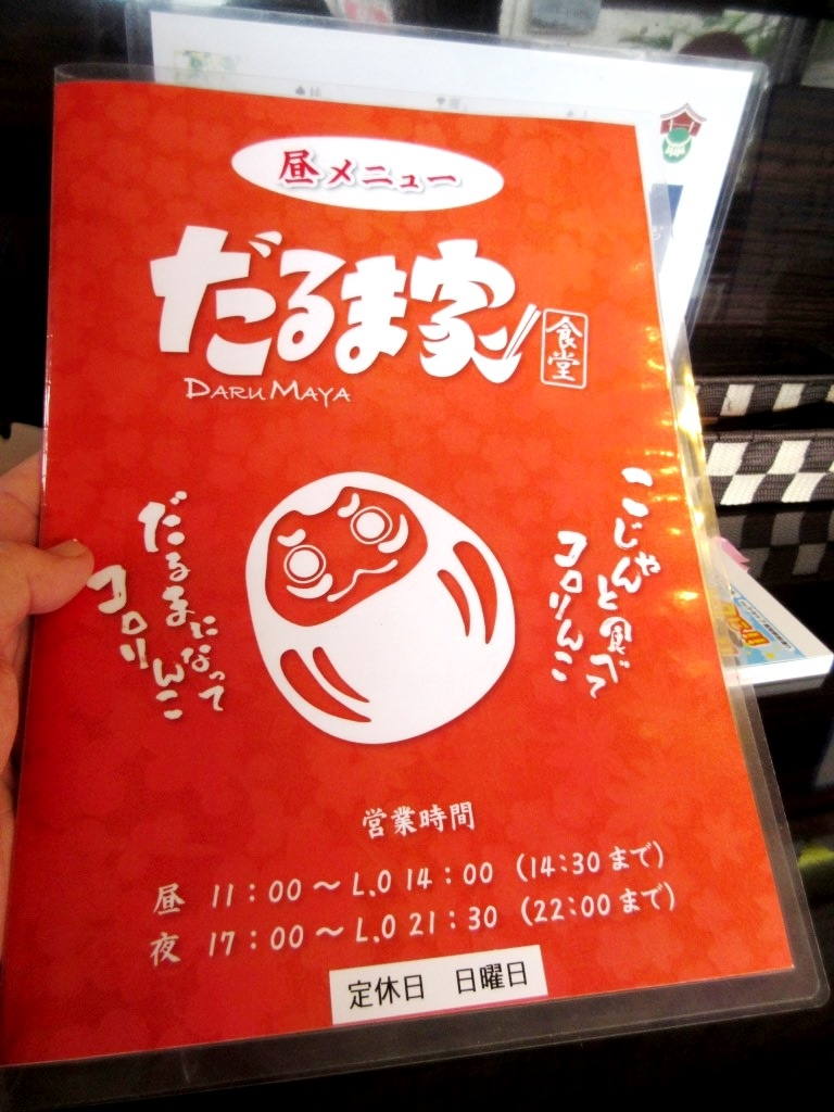 f:id:yagikatsuji:20161001180953j:plain