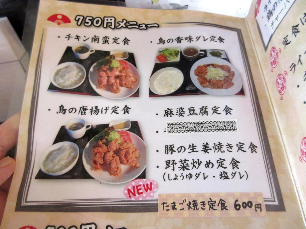 f:id:yagikatsuji:20161001181508j:plain