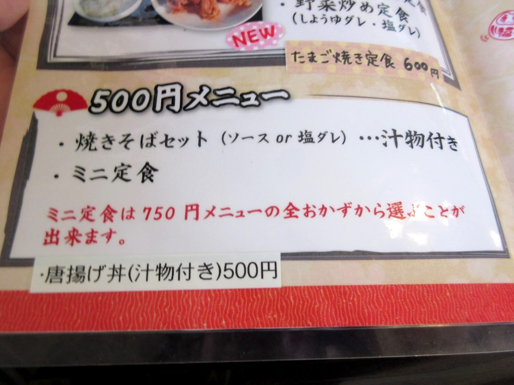 f:id:yagikatsuji:20161001181622j:plain