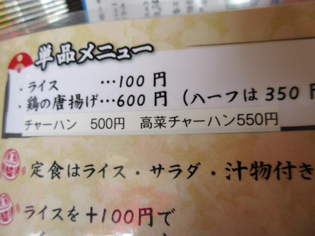 f:id:yagikatsuji:20161001182031j:plain