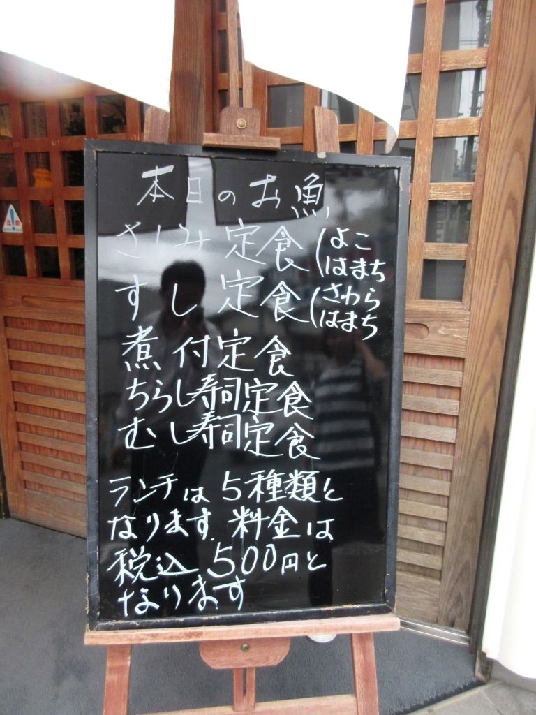 f:id:yagikatsuji:20161005162505j:plain