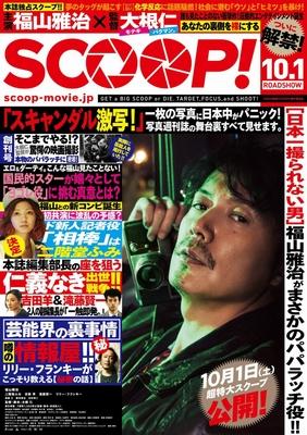 f:id:yagikatsuji:20161006105312j:plain