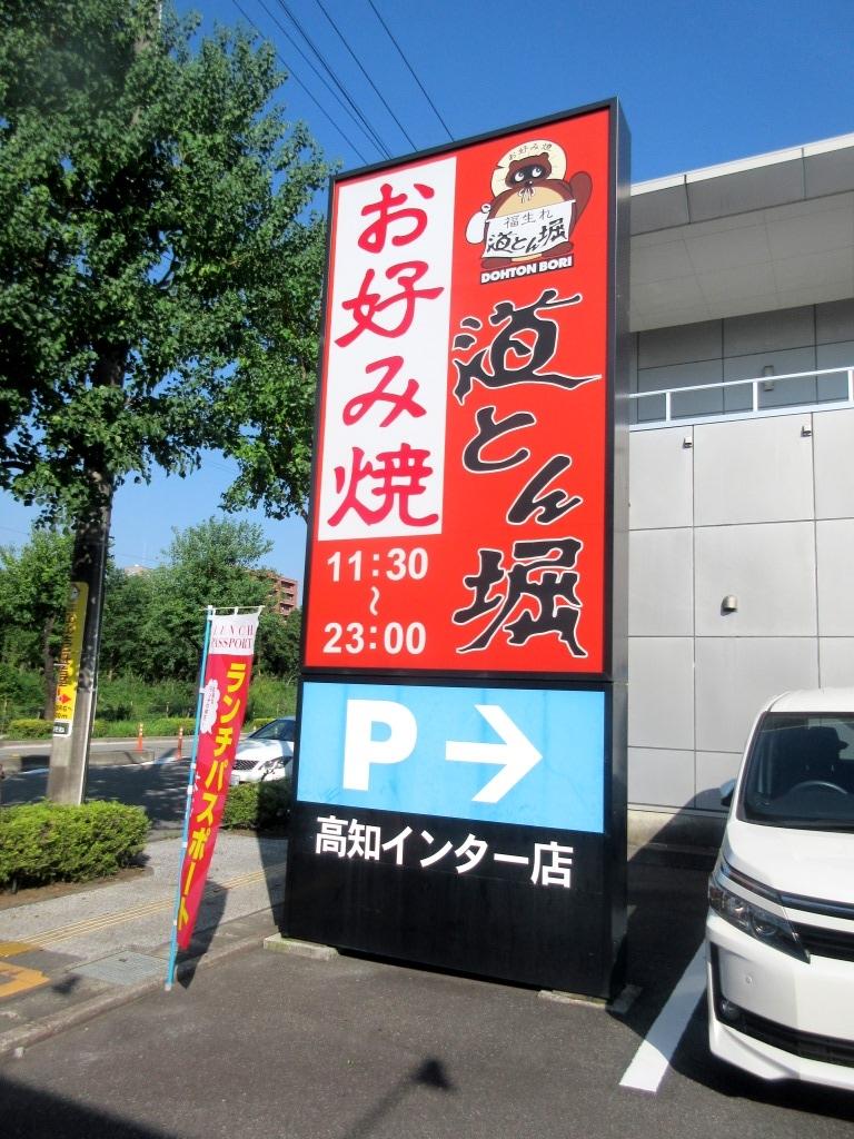 f:id:yagikatsuji:20161012113128j:plain