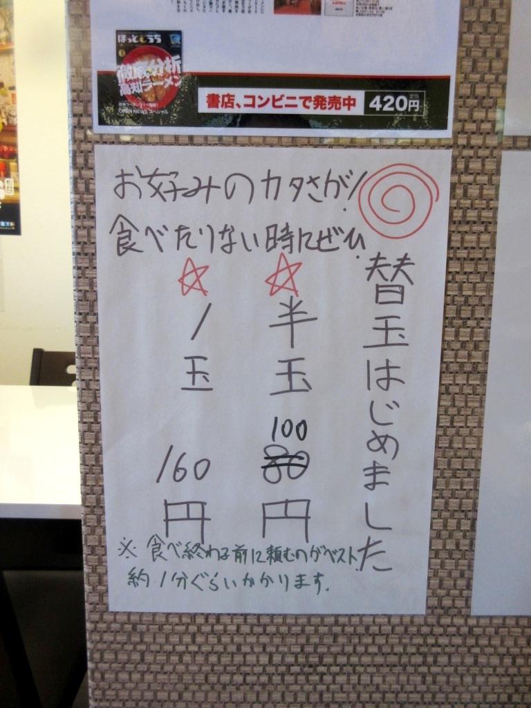 f:id:yagikatsuji:20161017121545j:plain