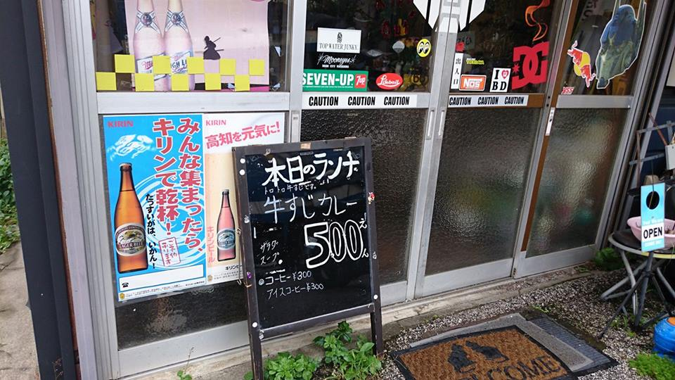 f:id:yagikatsuji:20161022124639j:plain