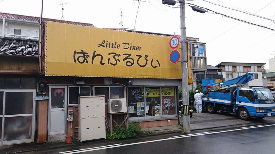 f:id:yagikatsuji:20161022124817j:plain