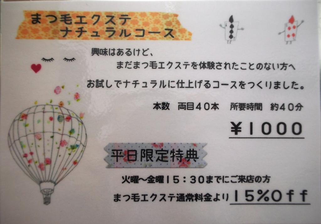 f:id:yagikatsuji:20161029164503j:plain