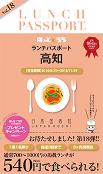 f:id:yagikatsuji:20170125134101j:plain