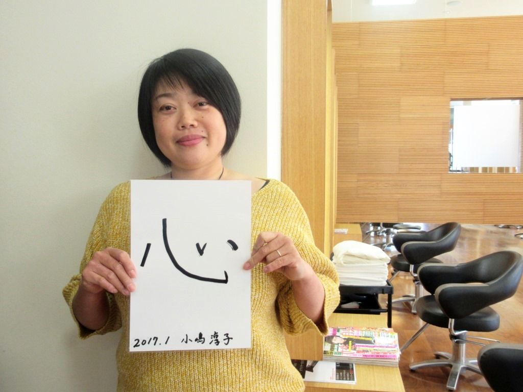 f:id:yagikatsuji:20170127101705j:plain