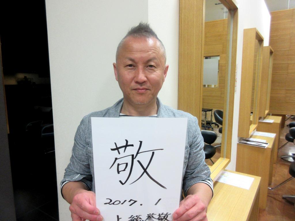 f:id:yagikatsuji:20170127103225j:plain