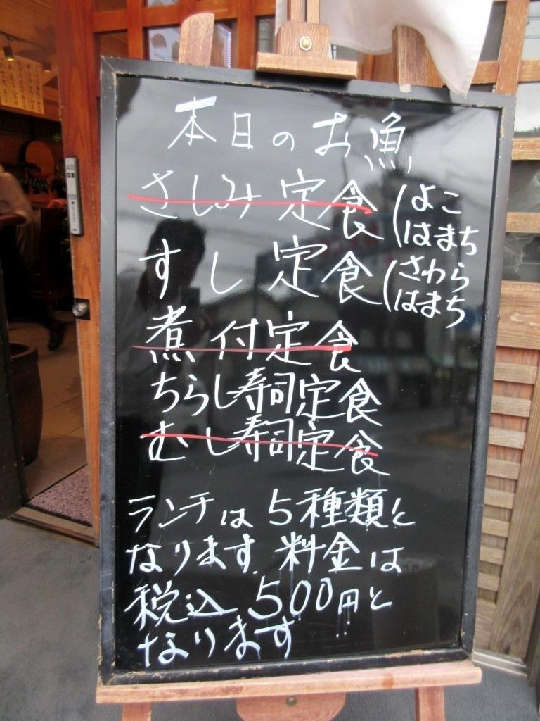 f:id:yagikatsuji:20170202145435j:plain