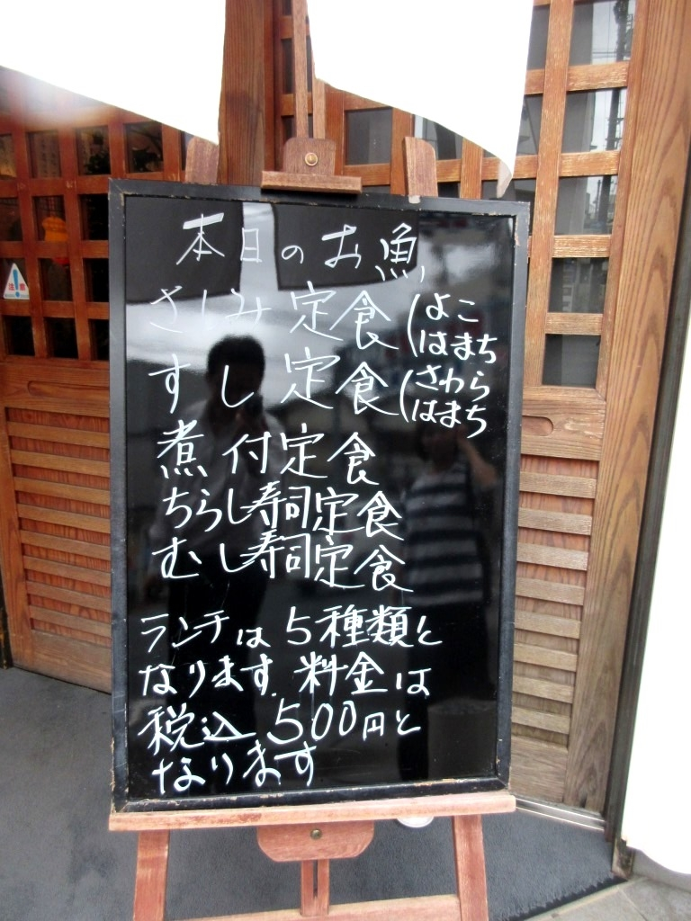 f:id:yagikatsuji:20170202145515j:plain