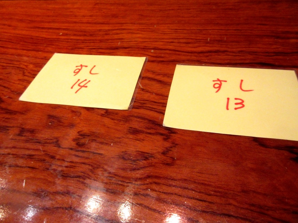 f:id:yagikatsuji:20170202151647j:plain