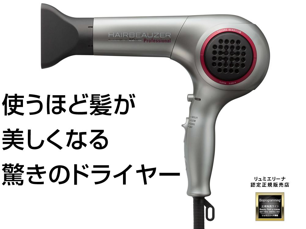 f:id:yagikatsuji:20170208144354j:plain