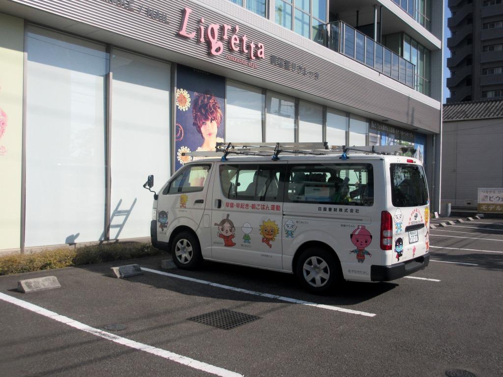 f:id:yagikatsuji:20170209142214j:plain