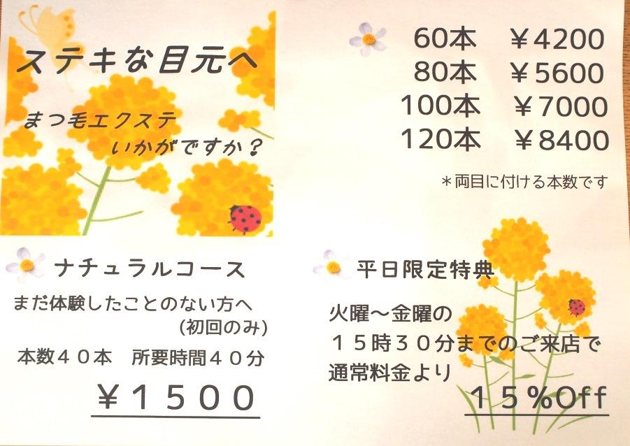 f:id:yagikatsuji:20170210162044j:plain