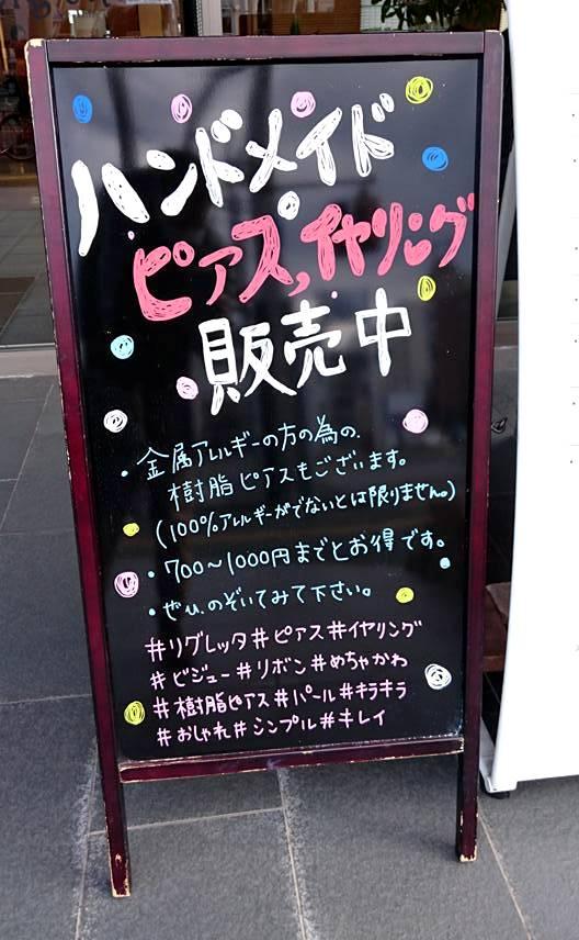 f:id:yagikatsuji:20170224151130j:plain