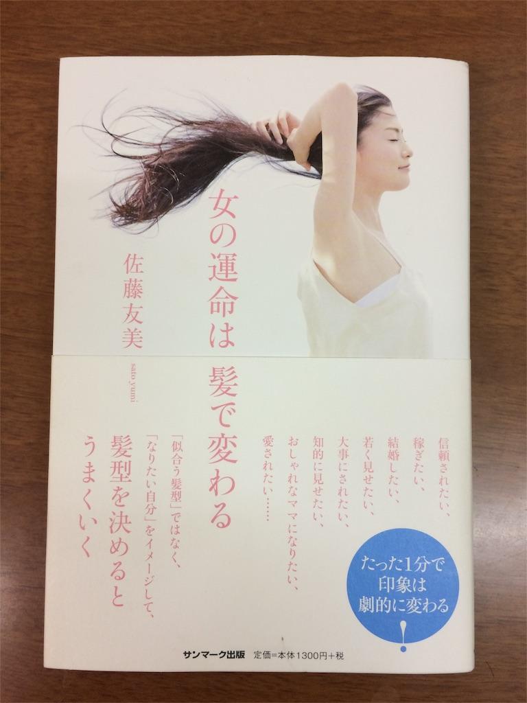 f:id:yagikatsuji:20170303110752j:plain