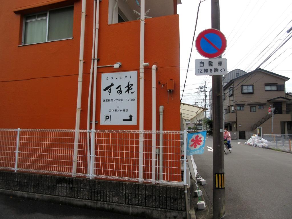 f:id:yagikatsuji:20170303121147j:plain