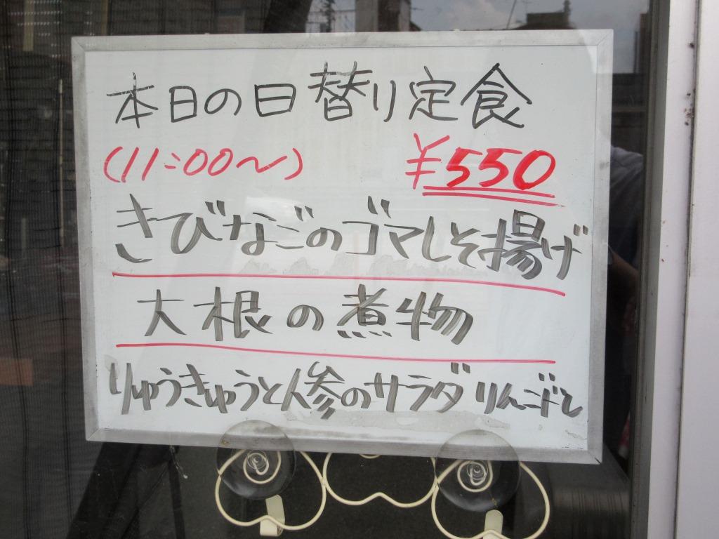 f:id:yagikatsuji:20170303140410j:plain