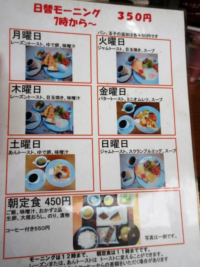 f:id:yagikatsuji:20170303141641j:plain