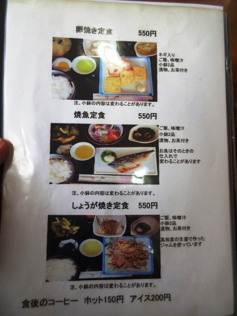 f:id:yagikatsuji:20170303142038j:plain