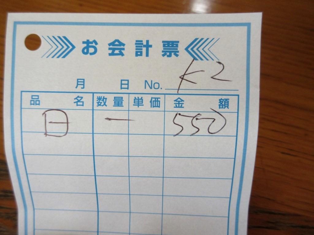 f:id:yagikatsuji:20170303143510j:plain