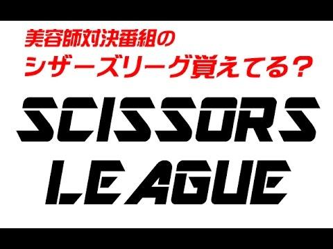 f:id:yagikatsuji:20170307144547j:plain
