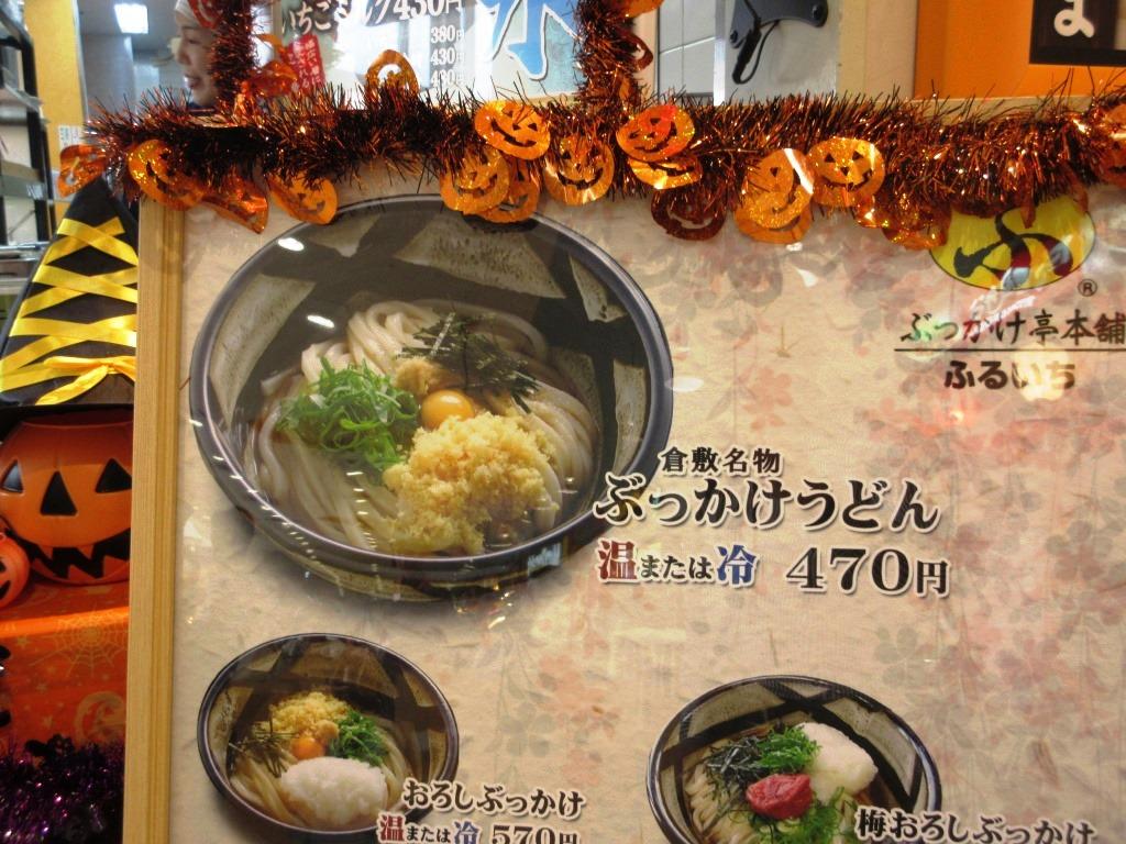 f:id:yagikatsuji:20170307170227j:plain