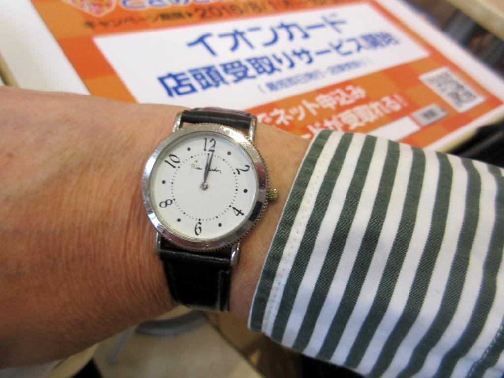 f:id:yagikatsuji:20170307174013j:plain