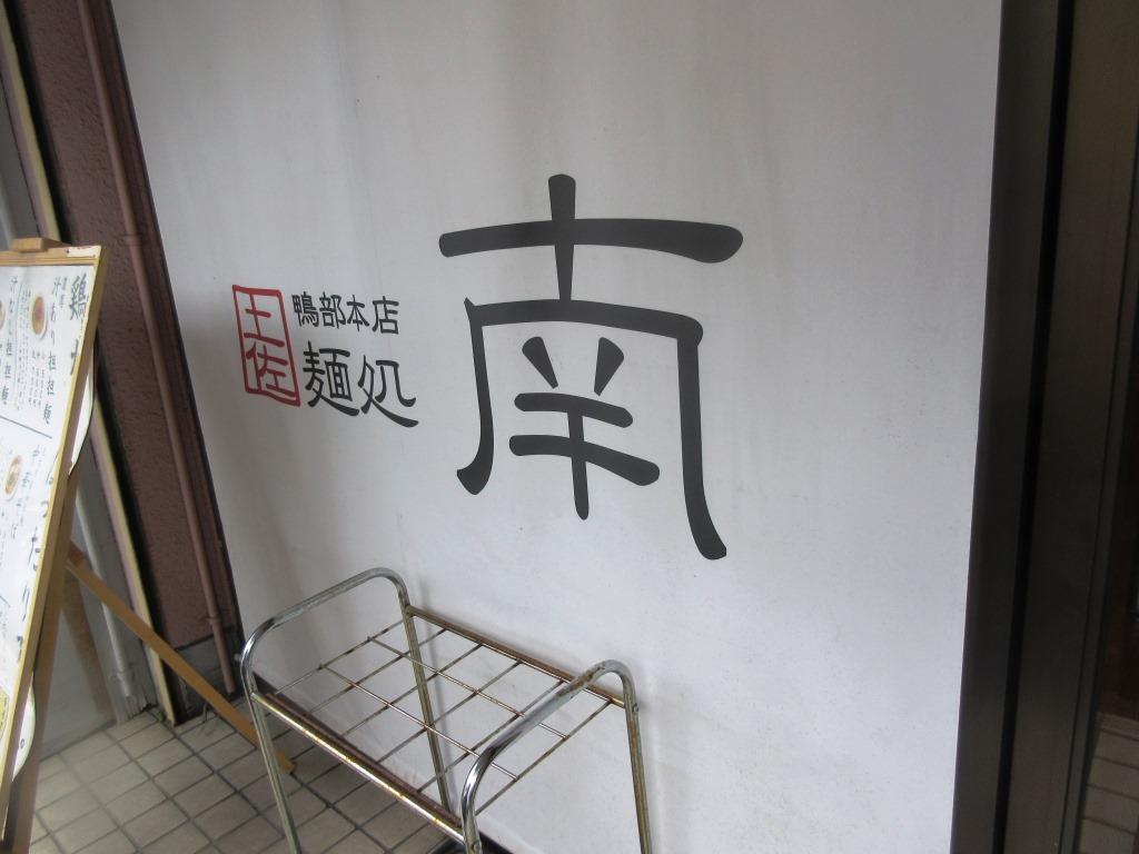 f:id:yagikatsuji:20170309124753j:plain