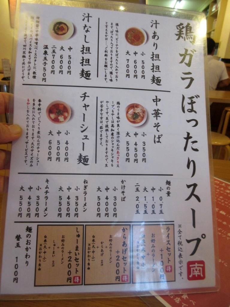 f:id:yagikatsuji:20170309125412j:plain