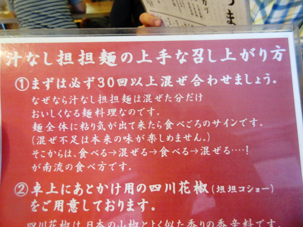 f:id:yagikatsuji:20170309130203j:plain