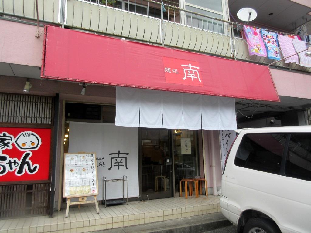 f:id:yagikatsuji:20170309135050j:plain