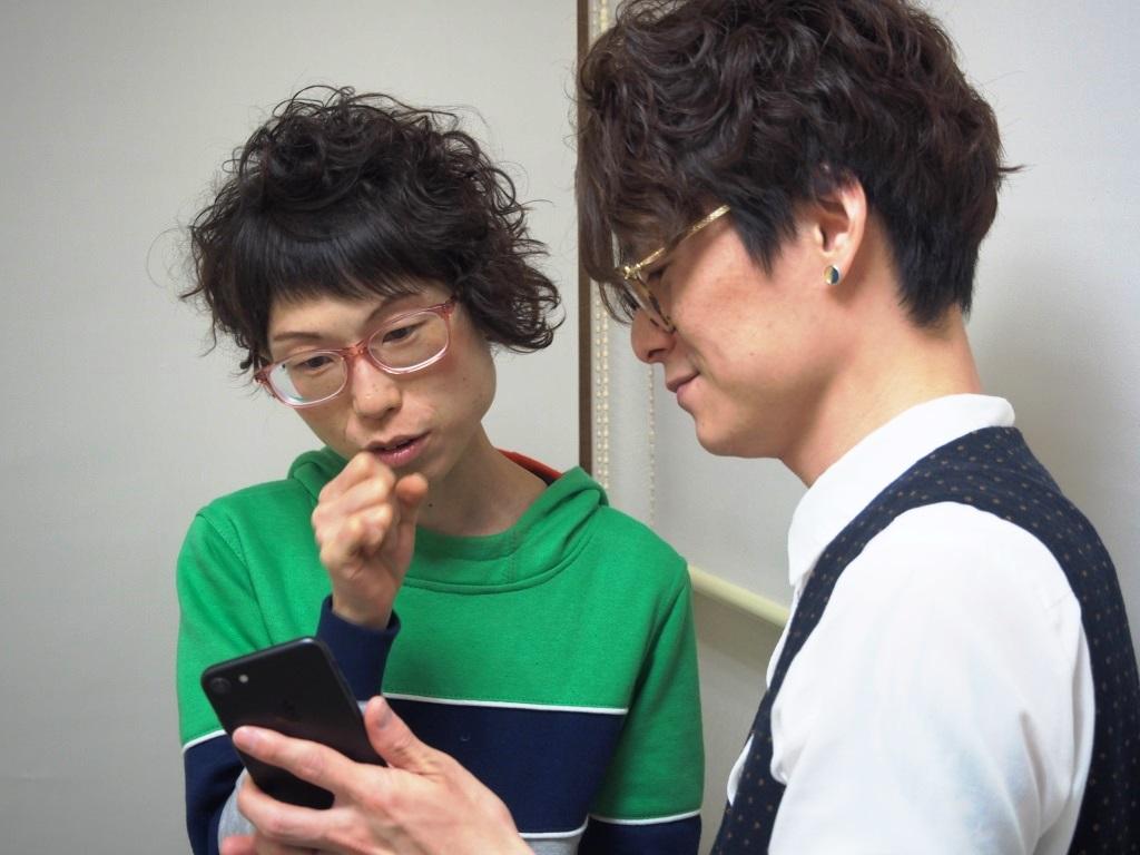 f:id:yagikatsuji:20170309172035j:plain