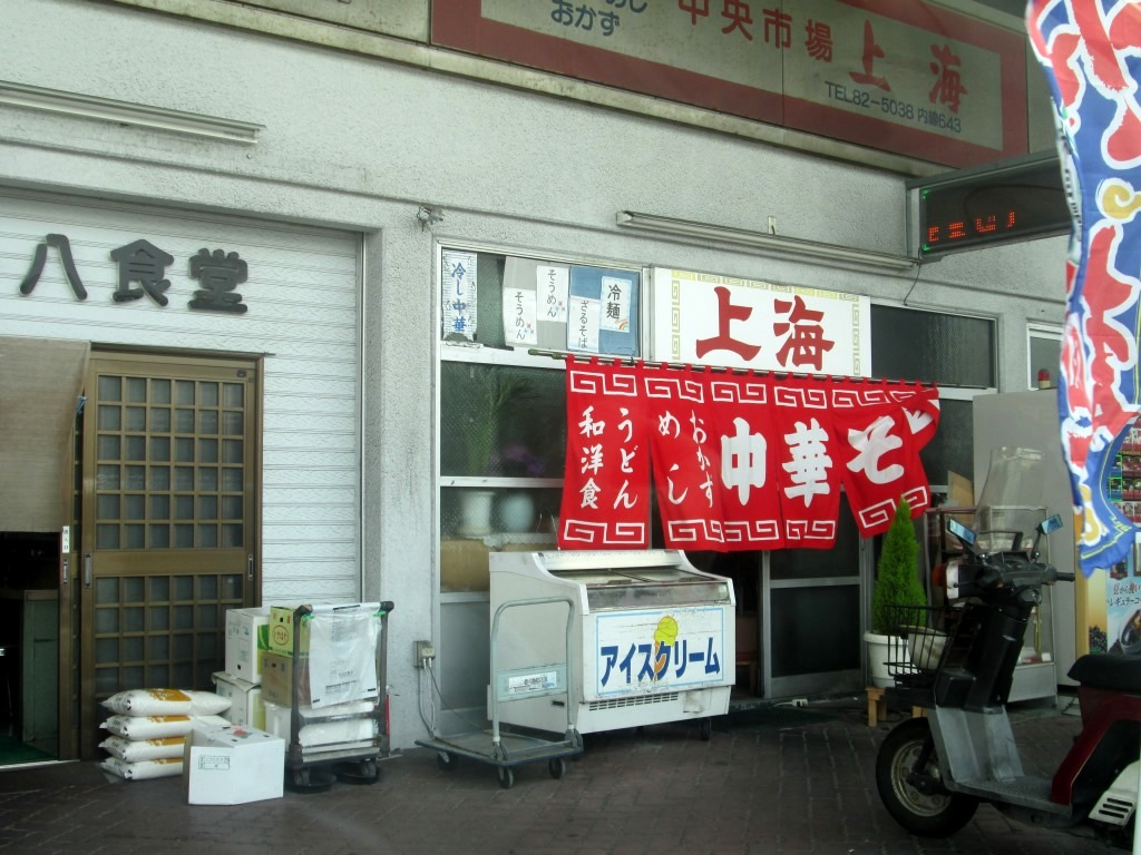 f:id:yagikatsuji:20170310170447j:plain