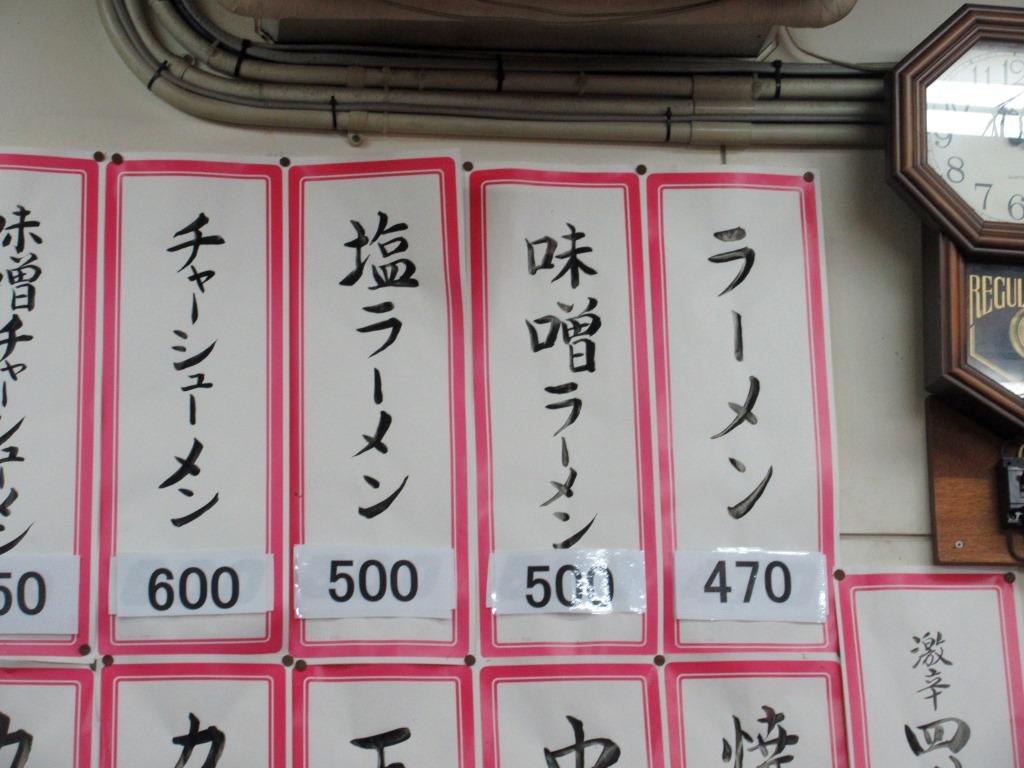 f:id:yagikatsuji:20170310170940j:plain