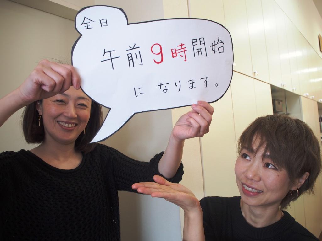 f:id:yagikatsuji:20170316163558j:plain