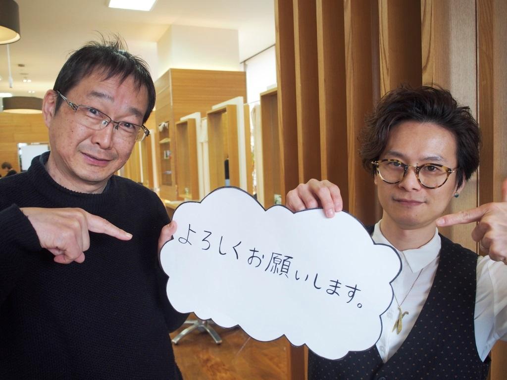 f:id:yagikatsuji:20170316163730j:plain
