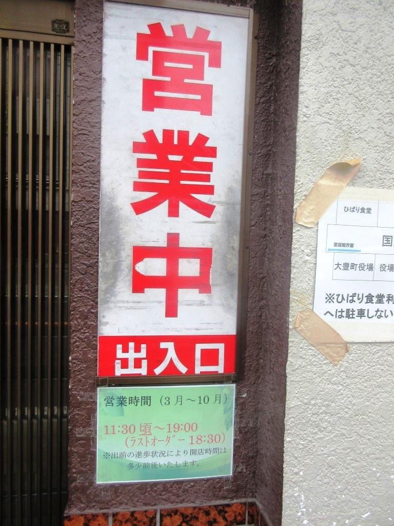 f:id:yagikatsuji:20170316171049j:plain