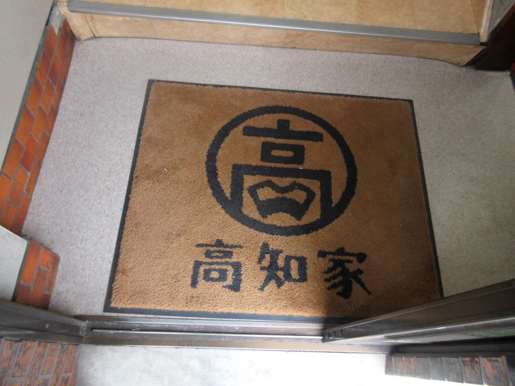 f:id:yagikatsuji:20170316173348j:plain