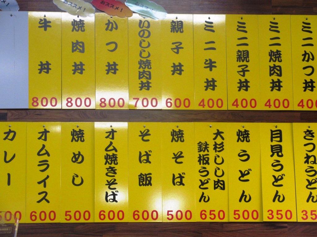 f:id:yagikatsuji:20170316173913j:plain
