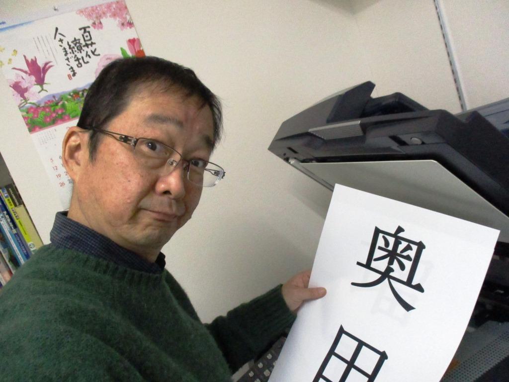 f:id:yagikatsuji:20170321102214j:plain