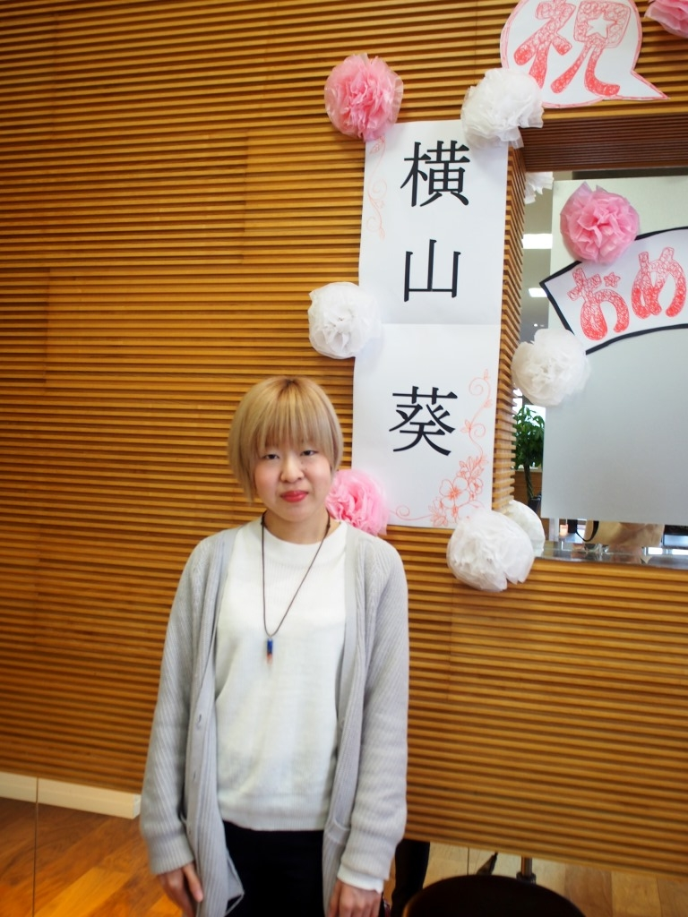 f:id:yagikatsuji:20170321105639j:plain