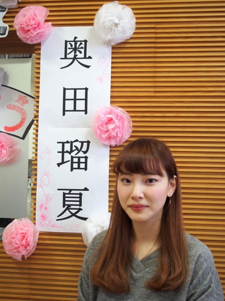 f:id:yagikatsuji:20170321105710j:plain