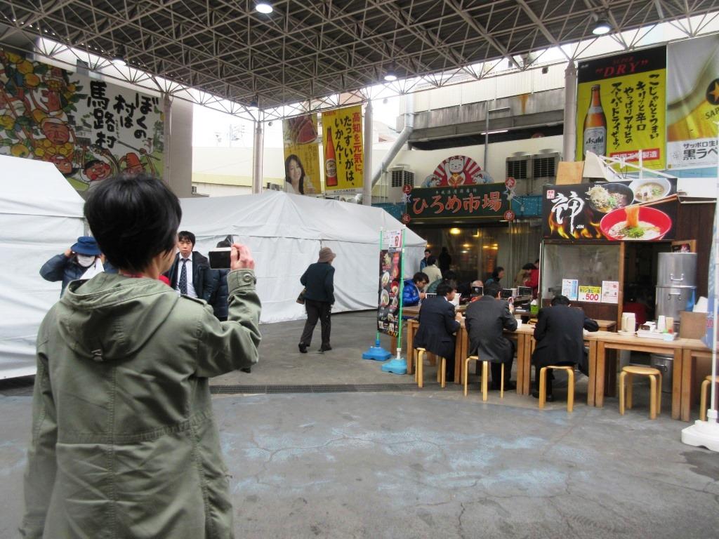 f:id:yagikatsuji:20170322111210j:plain