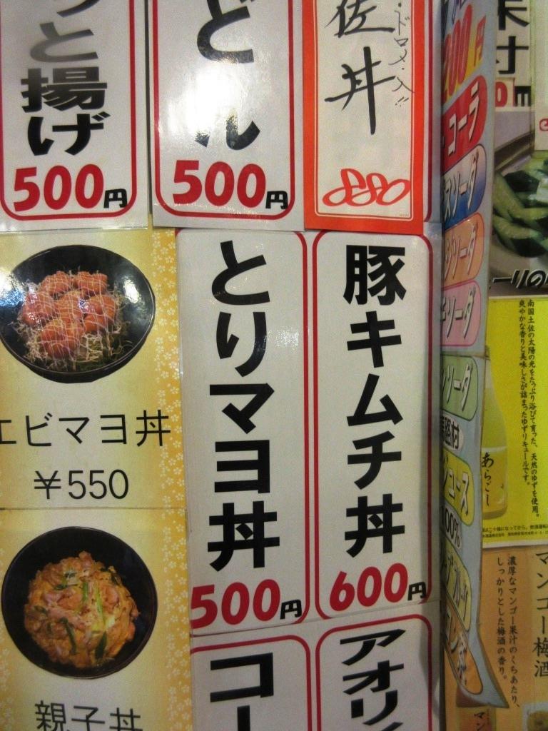 f:id:yagikatsuji:20170322115040j:plain