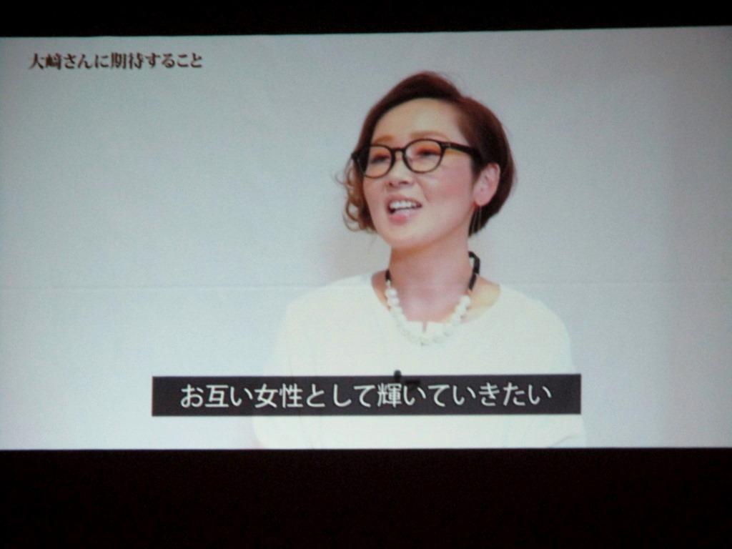 f:id:yagikatsuji:20170323093443j:plain