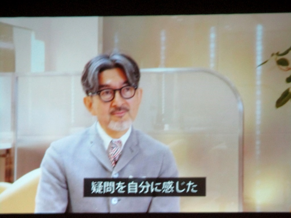 f:id:yagikatsuji:20170323093613j:plain